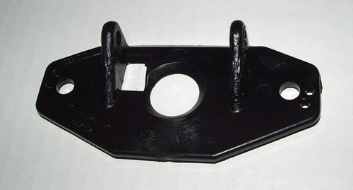 COVER-LATCH (OLD P/N 269000014 ) (NEW P/N 269700076) (SEA DOO 269700020)
