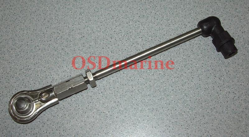 OEM GSX//XP NEW BRP Seadoo Trim Rod Ball Joint 951 PWC 277000918